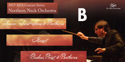Season Ticket (Includes Three Concerts) - Option B, with Winter Concert on 3/24/18 at Northumberland High School